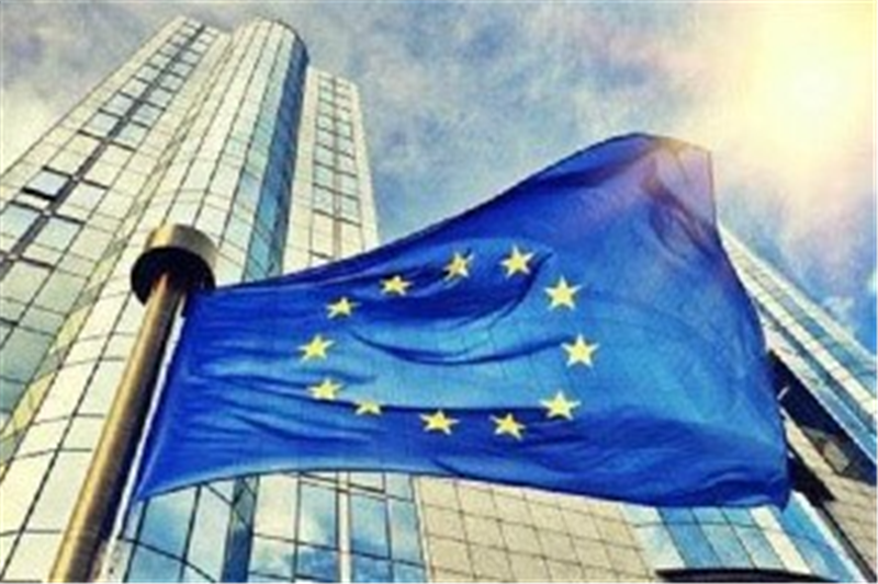 EU Blacklists Ghana Over Money-Laundering