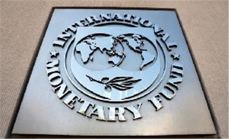 IMF Forecasts Growth Rate Of 0.9% For Ghana In 2020