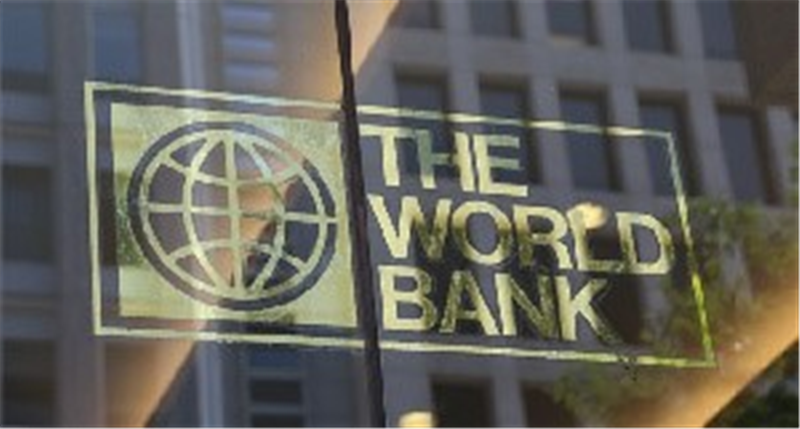 World Bank Warns Ghana To Curb Its Fiscal Deficit