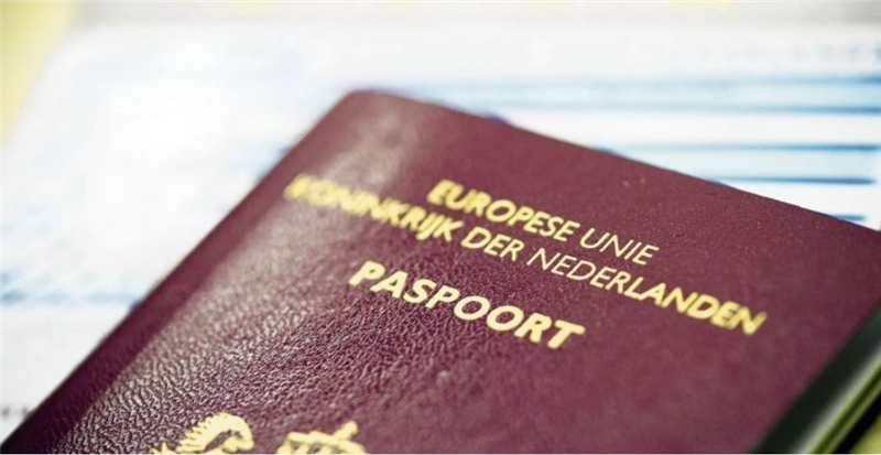 Lift Ban On Dual Nationality, Impedes International Trade (In Dutch)